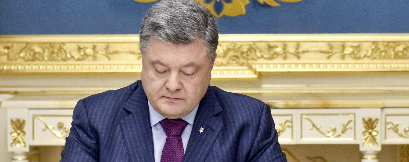 Порошенко підписав указ про введення нових санкцій проти РФ