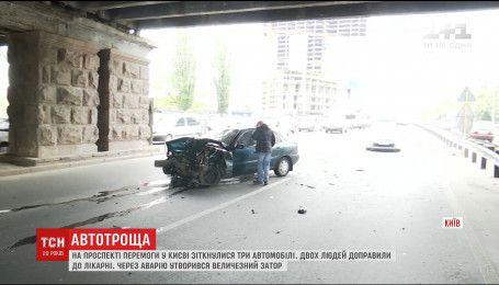 У Києві на проспекті Перемоги сталася аварія
