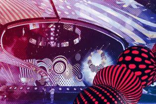 Евровидение-2017. Куда пойти и на что посмотреть в период проведения конкурса. Инфографика