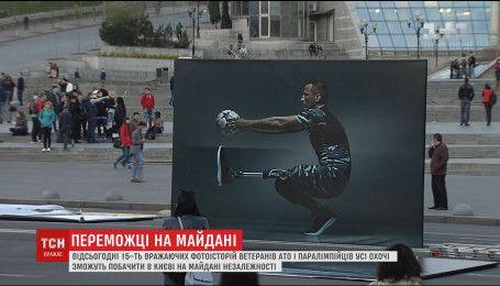 """Огромные фотографии проекта """"Победители-2"""" переехали на Майдан Независимости"""
