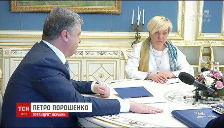 Порошенку відрапортували про місцеперебування конфіскованих грошей Януковича
