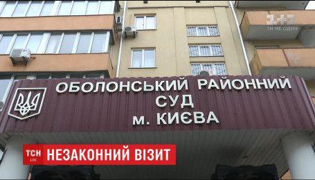 В Оболонському суді столиці розпочинається підготовче засідання у справі Януковича