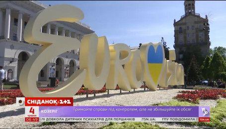 Чи готовий Київ до Євробачення - інспекція Сніданку з 1+1