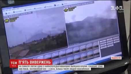 Через потужне виверження вулкану Індонезії евакуювали тисячі мешканців навколишніх сіл
