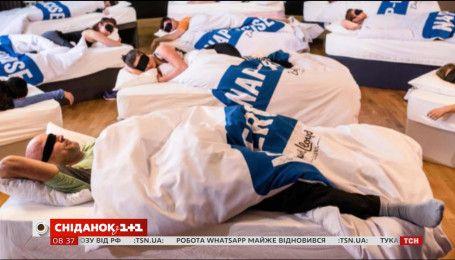 Спати і худнути: у Британії набирає популярності новий вид фітнесу
