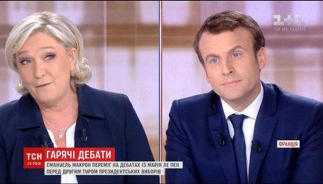 Эмануэль Макрона и Марин Ле Пен провели дебаты перед вторым туром президентских выборов