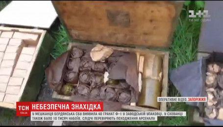 Сорок гранат и десять тысяч патронов к автомату Калашникова обнаружили у жителя Бердянска