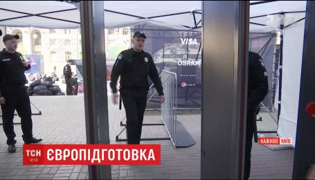 Правоохранители устанавливают металлоискатели на входах в Еврогородок