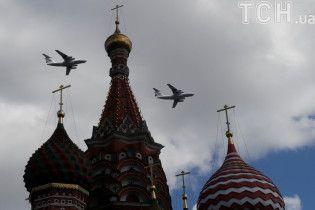 Україна готує позов проти Росії через окупацію Донбасу та Криму