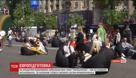 Фан-зона Евровидения на Крещатике поразила посетителей