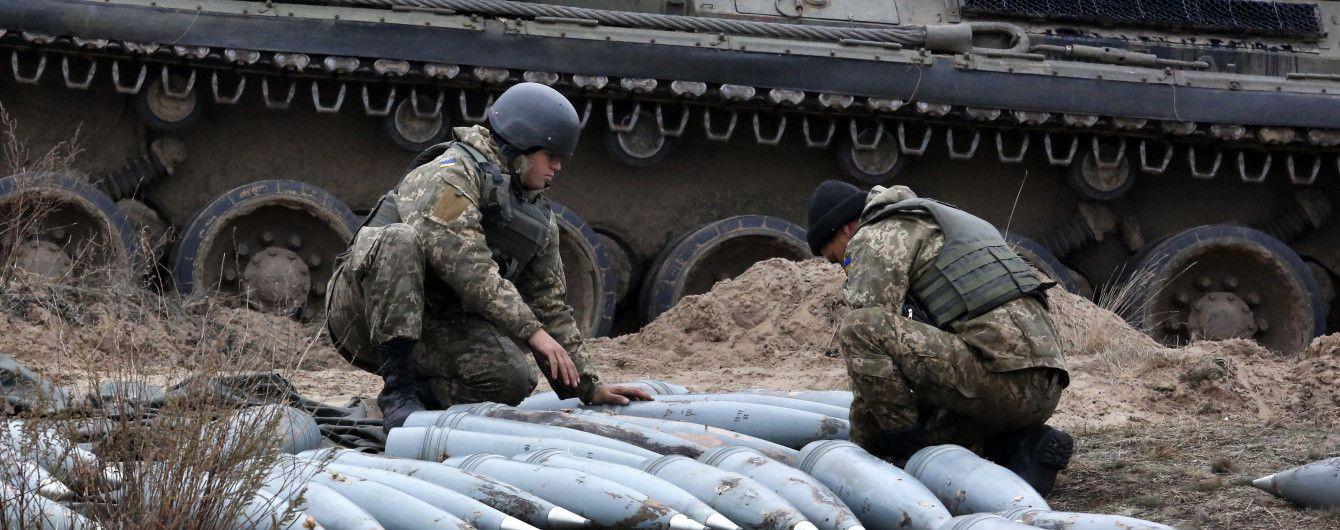 """Ними пишається весь український народ"": Порошенко нагородив 67 військових"