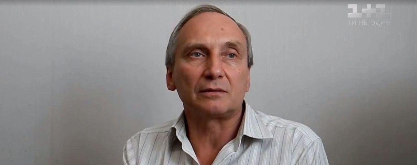 Боевики согласились включить Козловского в списки пленных на обмен – Геращенко