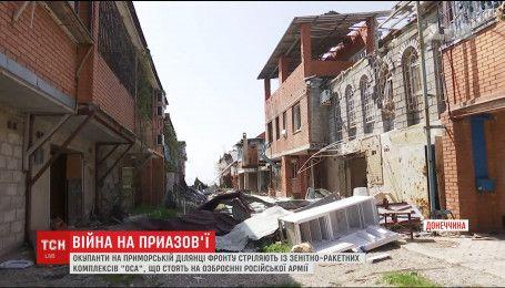 """На Приазов'ї бойовики використовують зенітно-ракетні комплекси """"Оса"""""""