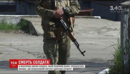 В Вышгороде застрелили солдата-срочника