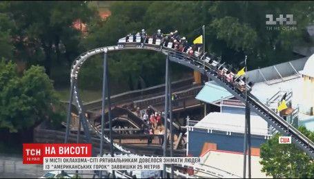 """В Оклахома-Сити поезд """"американских горок"""" застрял на 25-метровой высоте"""