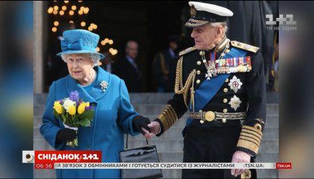 95-річний принц Філіп відмовляється від участі у публічних заходах