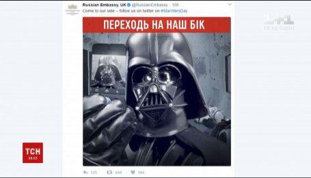 Посольство Росії у Великій Британії зобразило себе в образі Дарта Вейдера