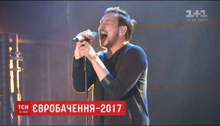 Офіційна фан-зона Євробачення відгуляла перший концерт