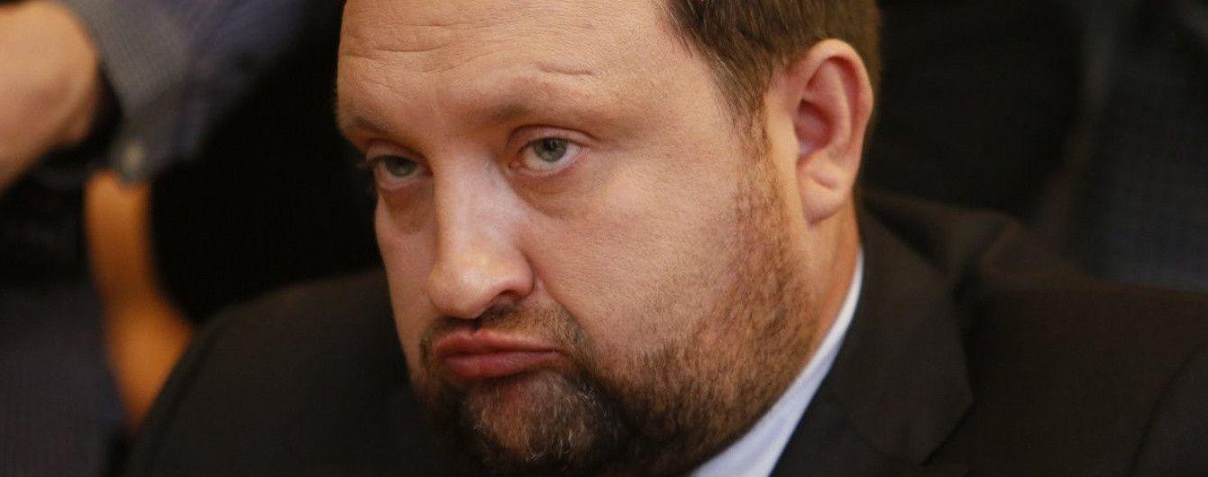 Генпрокуратура отримала дозвіл на розслідування справи проти Арбузова