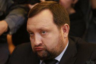 Суд ЕС отменил европейские санкции против Арбузова