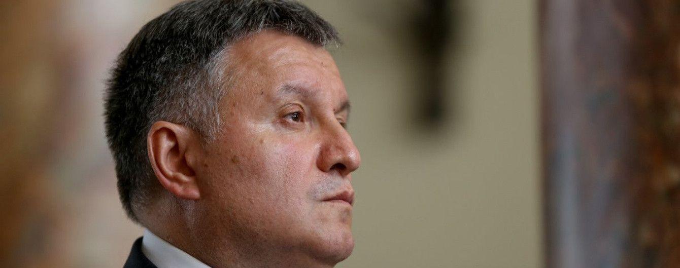 Аваков розповів про ймовірний варіант розвитку ситуації на Донбасі