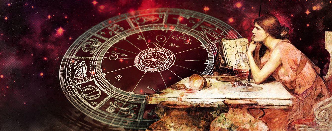 Что звезды нам пророчат: гороскоп на 8-14 мая
