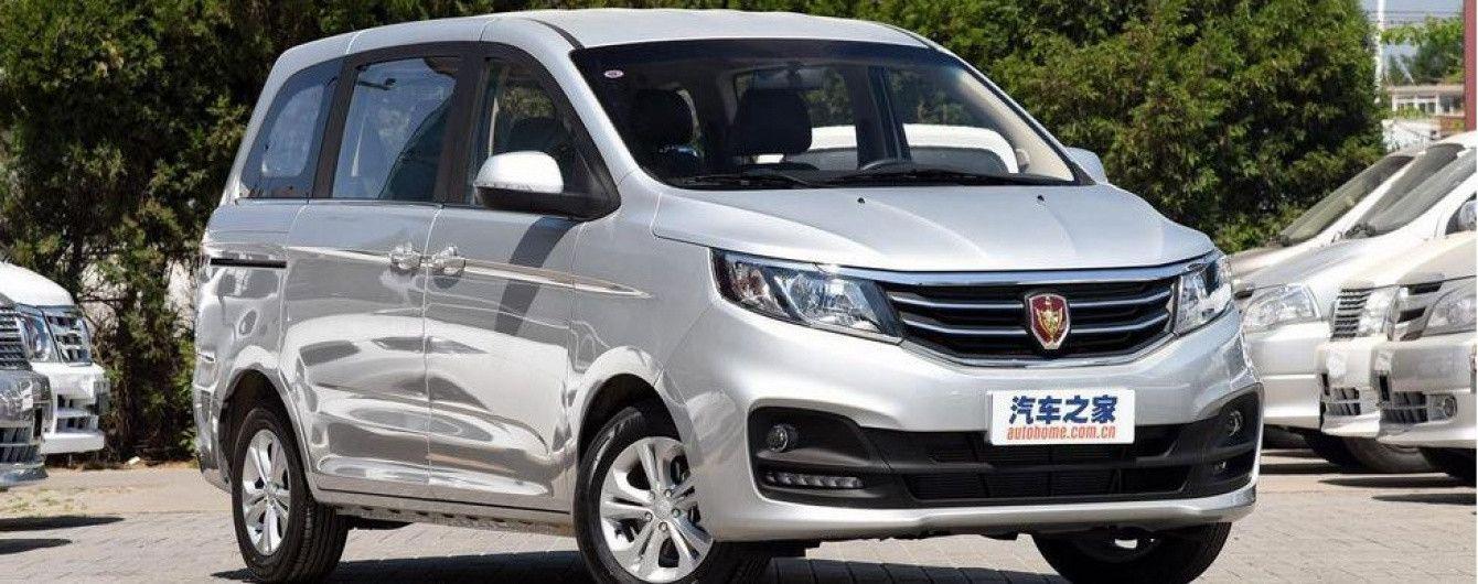 Jinbei выводит на китайский рынок новый минивэн F50