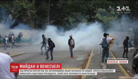 В противостояниях на улицах Венесуэлы погибли 36 человек