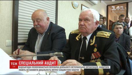 Ветеранські організації в Україні не звітують, куди витрачають бюджетні мільйони