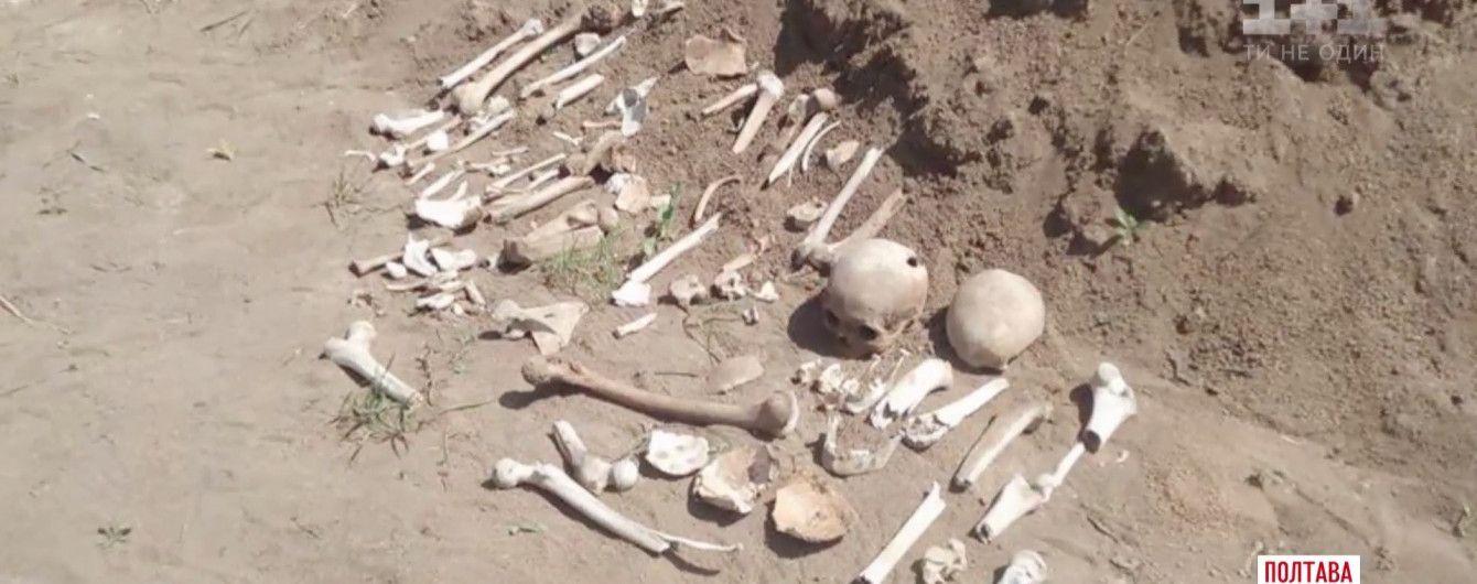 В центре Полтавы обнаружено массовое захоронение людей