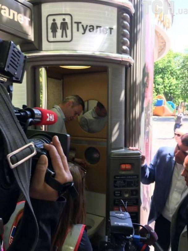 Кличко открыл автоматический туалет и побегал с малышами по обновленной Почтовой площади