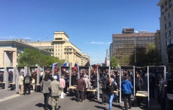 """""""Хватит Путина"""": в Москве тысячи людей вышли на митинг"""