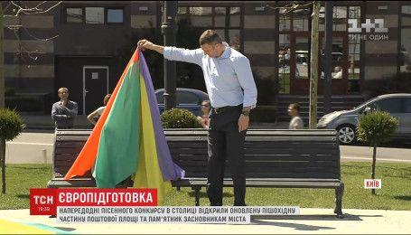 В Киеве открыли обновленную пешеходную часть Почтовой площади