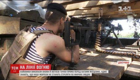 Довкола Комінтернового бойовики викопали окопи просто під хатами місцевих