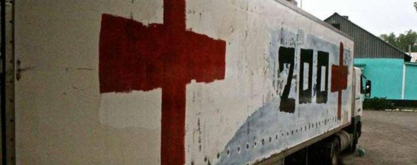 """В России заметили фургон с надписью """"Груз-200"""" на границе с Украиной"""