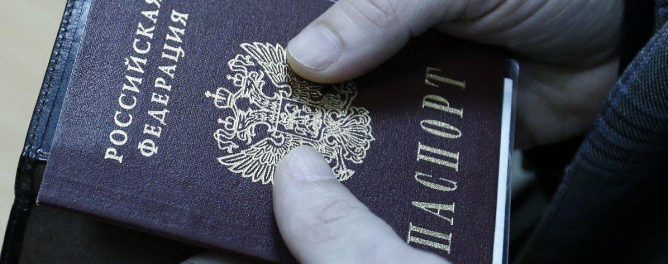 """Нелегітимна Держдума хоче ввести """"публічне зречення від громадянства України"""""""