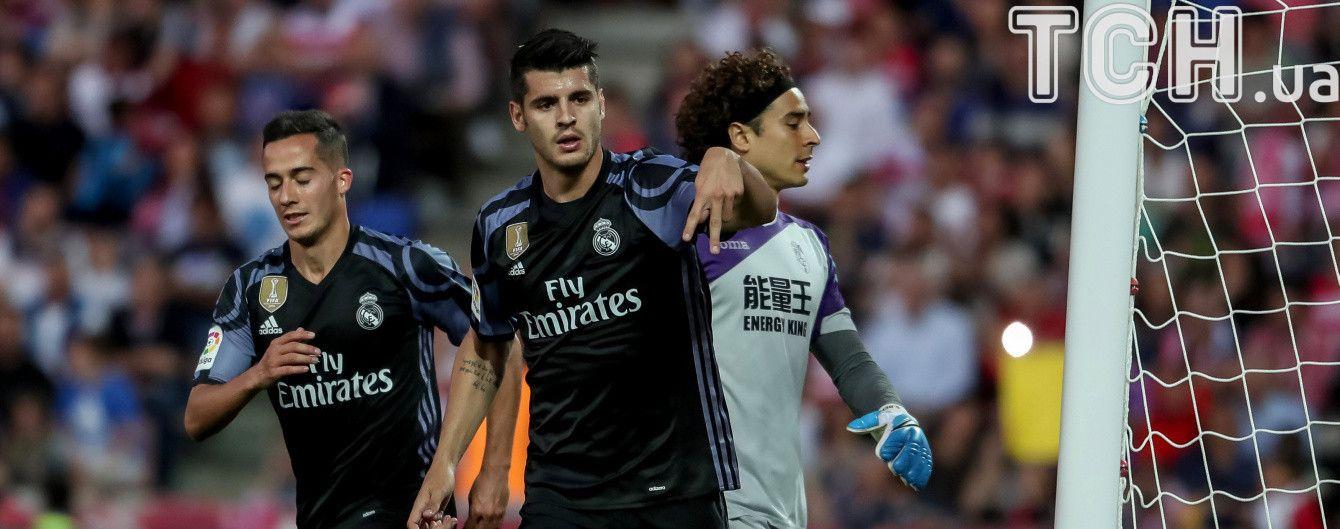 """""""Реал"""" без Роналду познущався над """"Гранадою"""""""