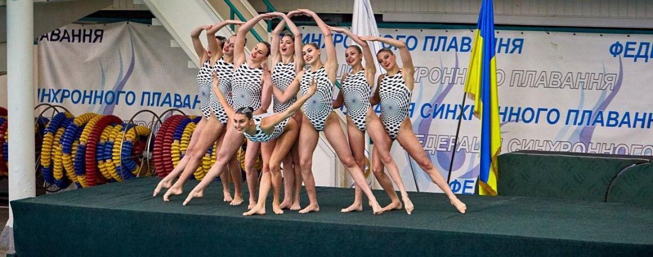 """Сборная Украины выиграла все """"золото"""" этапа Мировой серии по синхронному плаванию в Канаде"""