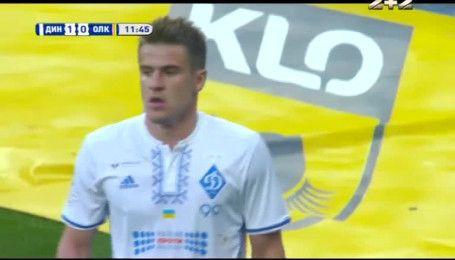 Динамо - Олександрія - 2:0. Відео голу Бєсєдіна