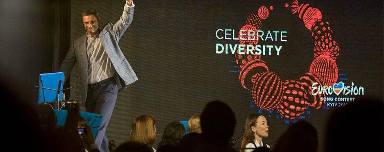 """Кличко перечислил, чем гордится Киев во время открытия """"Евровидения-2017"""""""
