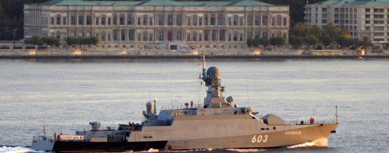 Три кораблі РФ були виявлені неподалік територіальних вод Латвії