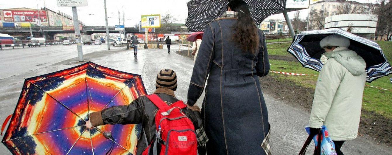 Україну затягнуть дощі й похолодає. Прогноз погоди на 8-12 травня