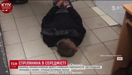В центре столицы покупатель ранил охранника супермаркета