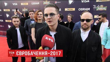 Евровидение-2017 в Киеве официально стартовало