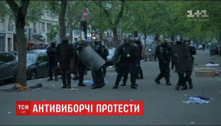 После выборов во Франции не обошлось без протестов и столкновений с полицией