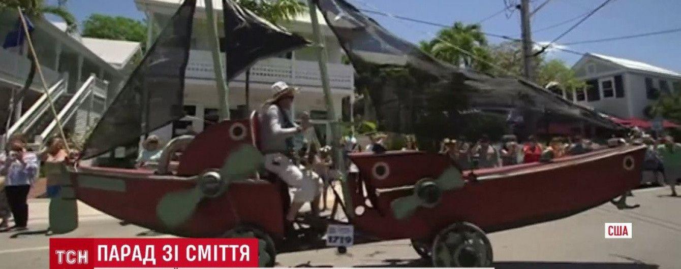 В США устроили парад причудливых платформ из мусора