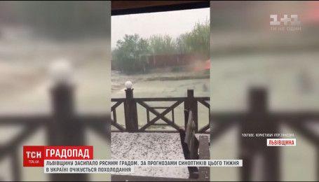Львовскую область засыпало градом