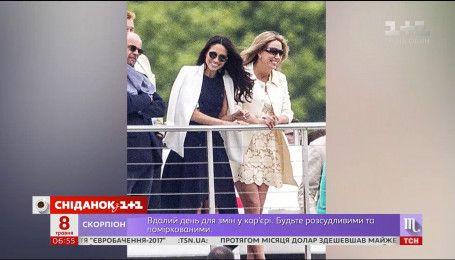 Принц Гаррі і Меган Маркл уперше з'явились на офіційному заході