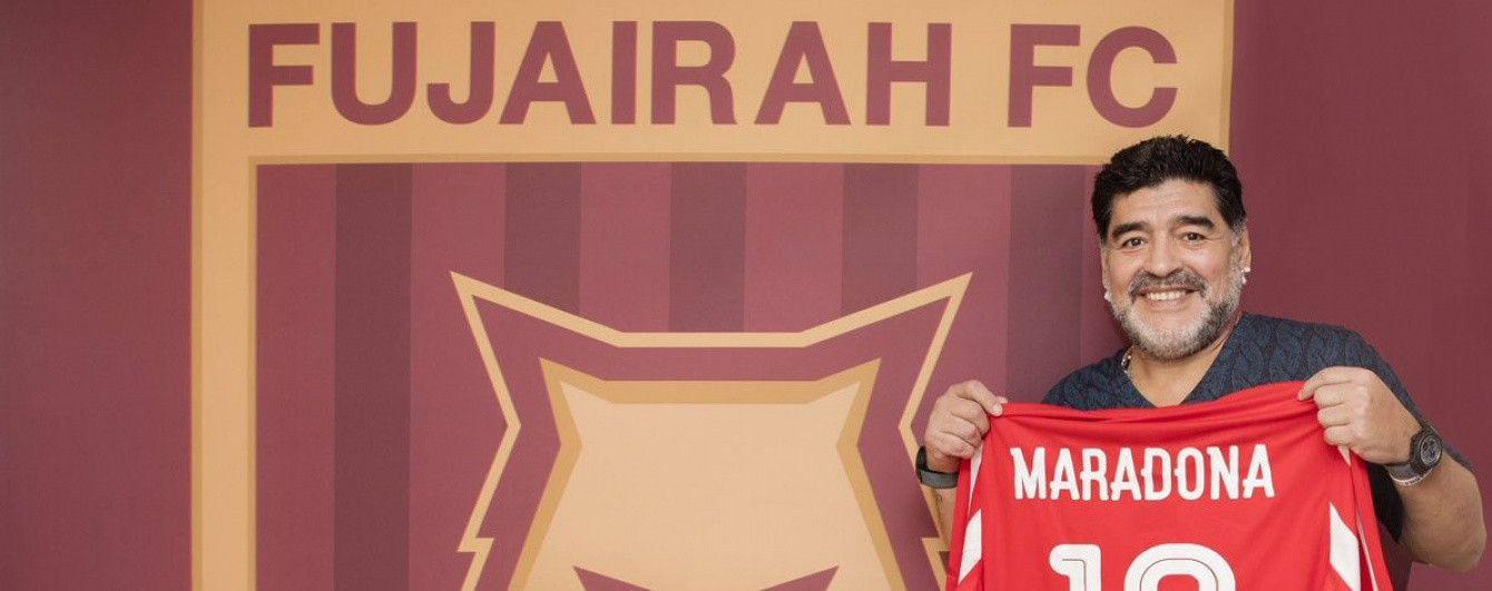 Легендарный Марадона возглавил клуб из Эмиратов