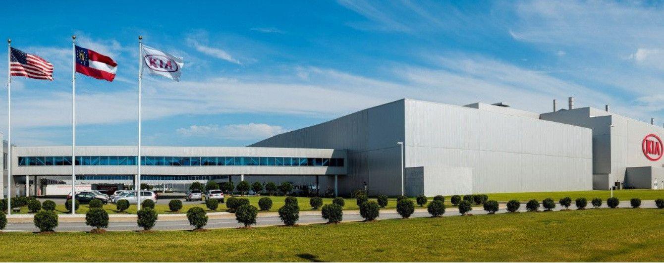 В США с конвейера завода Kia сошел миллионный кроссовер Sorento